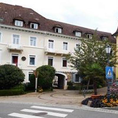 Музей Чехова в г. Баденвейлер (Германия)