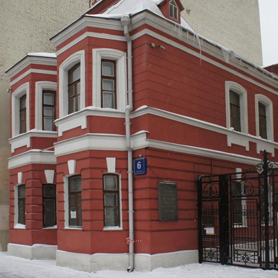 Дом-музей А.П.Чехова на Садово-Кудринской
